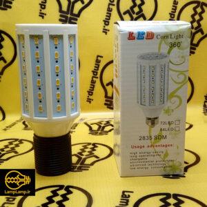 لامپ ال ای دی ۳۶۰ درجه بلالی آفتابی و مهتابی سرپیچ e27