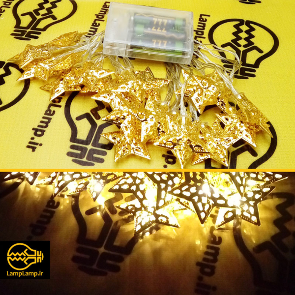 ریسه ال ای دی ستاره ای 20 تایی تزئیناتی زرد