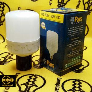 لامپ ال ای دی 20 وات پارس استوانه ای پایه E27 مدل T80