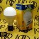لامپ ال ای دی 18 وات حبابی سرپیچ E27 برند افراتاب