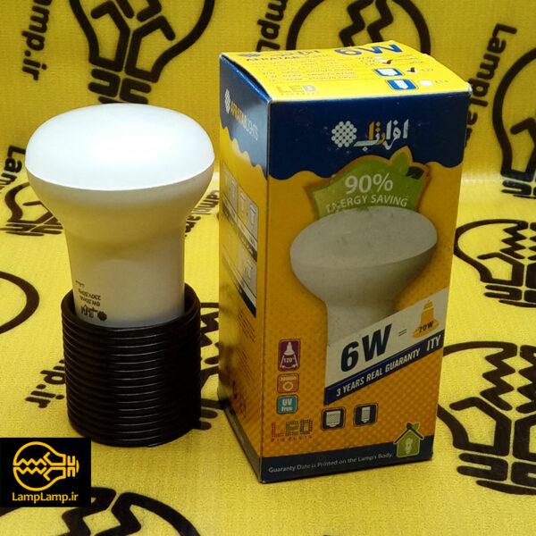 لامپ ال ای دی 6 وات جهت دار مدل سقتی افراتاب سرپیچ e27