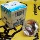 لامپ هالوژن سوزنی 12 ولت 35 وات پایه gu5