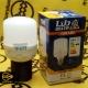 لامپ ال ای دی استوانه ای 12 وات e27 دلتا
