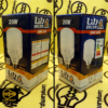لامپ ال ای دی 20 وات سیلندری مدل اطلس دلتا