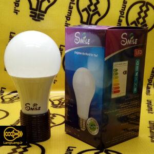 لامپ ال ای دی ۱۵ وات حبابی اسمایل