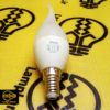 لامپ ال ای دی اشکی مات 6 وات لوستر پارس