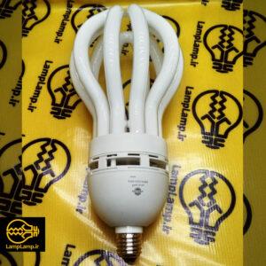 لامپ کم مصرف 105 وات مدل لوتوس پارس شهاب