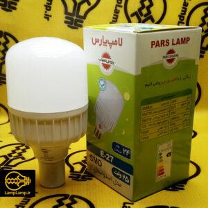لامپ ال ای دی 25 وات e27 استوانه ای پارس شهاب