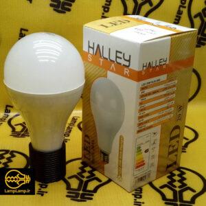 لامپ led حبابی مات سفید 20 وات e27 هالی استار