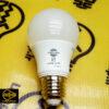 لامپ ال ای دی 9 وات سفید حباب مات پارس شهاب