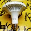 لامپ ال ای دی سفینه ای 30 وات هالی استار (نما نور)