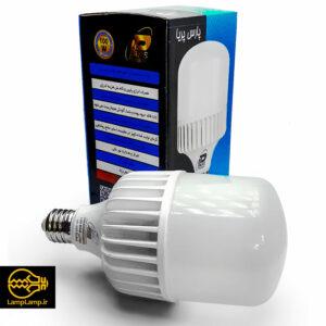 لامپ ال ای دی سیلندری 100 وات e40 پارس پریا