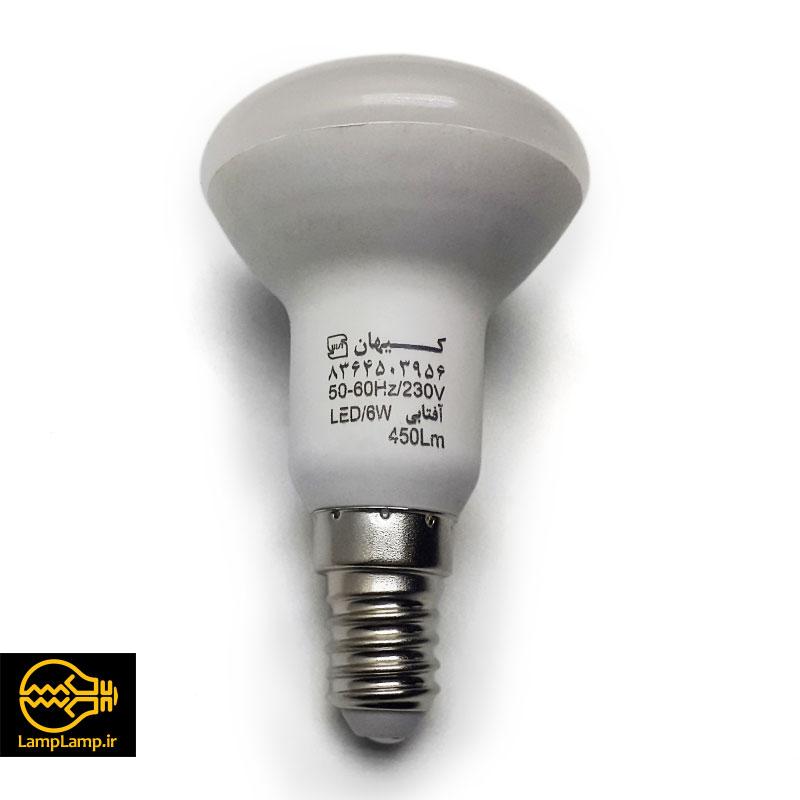 لامپ ال ای دی 6 وات سقفی فلت پایه e14 کیهان