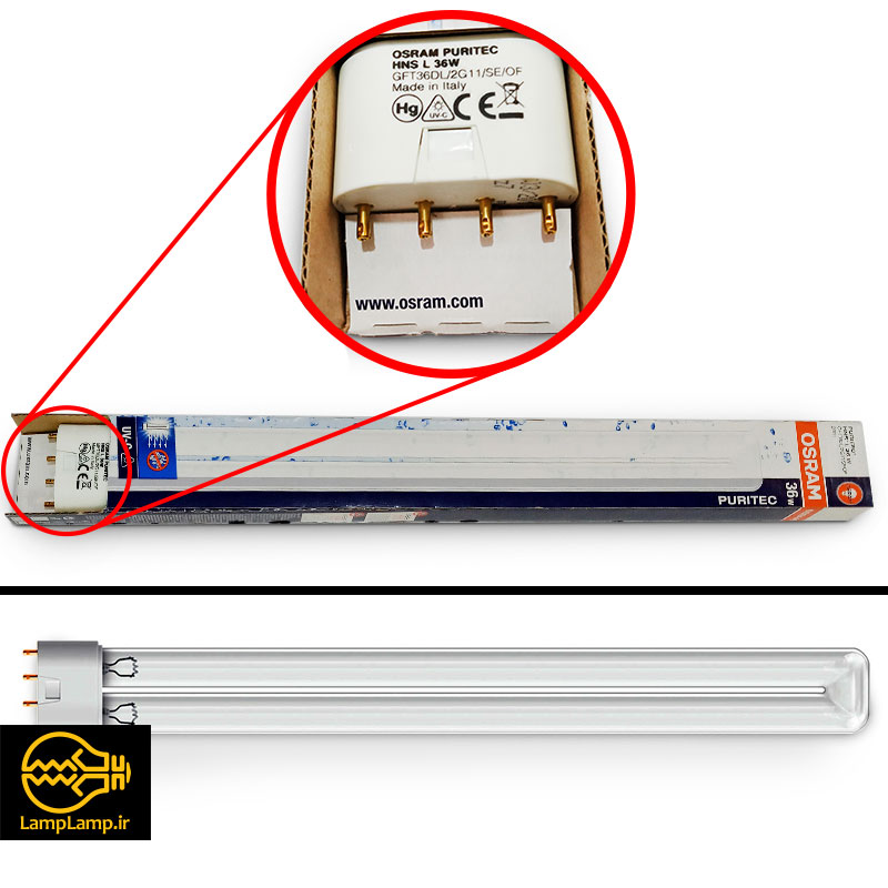 لامپ uvc ضدعفونی کننده توان ۳۶ وات پایه ۲g11 اسرام