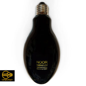 لامپ گازی بلک لایت ۱۶۰ وات لامپ نور