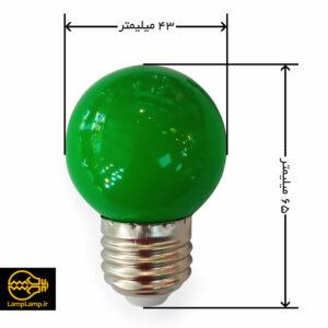 لامپ ال ای دی کوچک ۰٫۶ وات e27 رنگی ۲۲۰ ولت