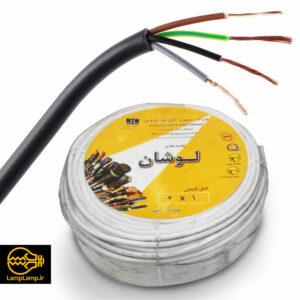 کابل برق ۴ رشته ای سایز ۴ در ۱ میلیمتر لوشان