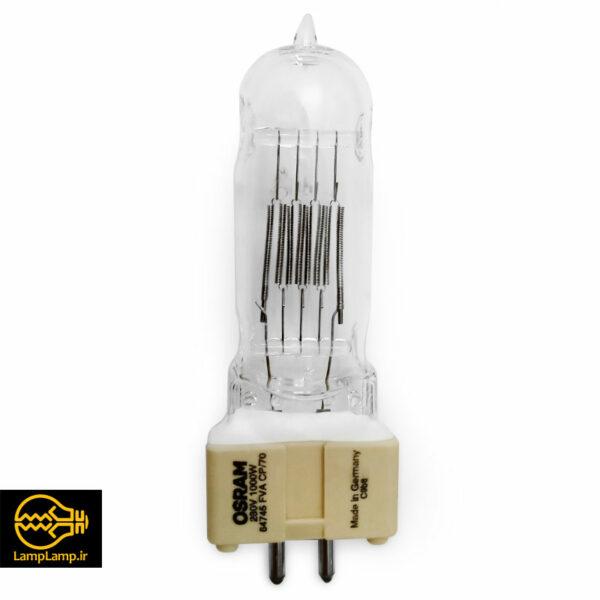 لامپ هالوژن ۱۰۰۰ وات ۳۲۰۰ کلوین پایه GX9.5 اسرام