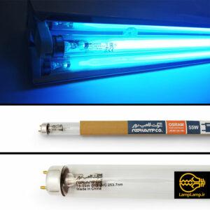 لامپ uvc برای ضدعفونی توان ۵۵ وات نور