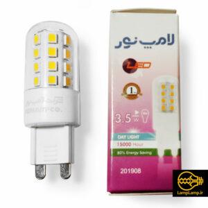 لامپ ال ای دی پایه G9 لوستری ۳٫۵ وات نور