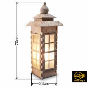 پایه چراغ سنگی حیاط ارتفاع ۷۰ سانتی مدل آرکا
