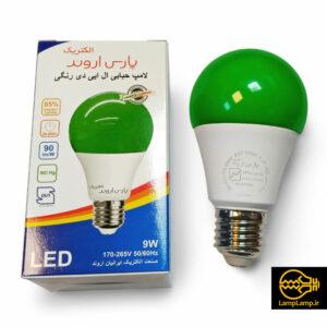 لامپ ال ای دی حبابی سبز ۹ وات e27 پارس اروند