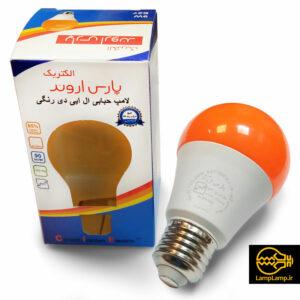 لامپ ال ای دی حبابی نارنجی ۹ وات پارس اروند