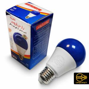لامپ ال ای دی حبابی آبی رنگ ۹ وات پارس اروند
