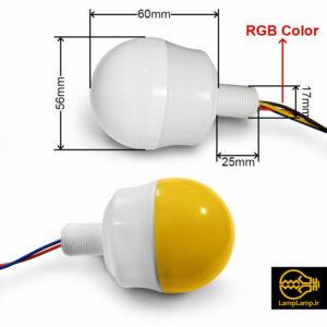 لامپ لاسوگاسی ال ای دی ۱۲ ولت رنگی و RGB