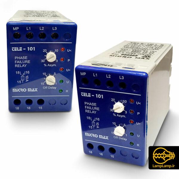 رله کنترل فاز برند میکرومکس مدل tele-101