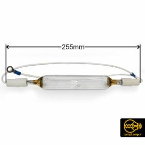 لامپ خشک کن یو وی ۳ کیلو وات طول ۲۵۵ میلیمتر