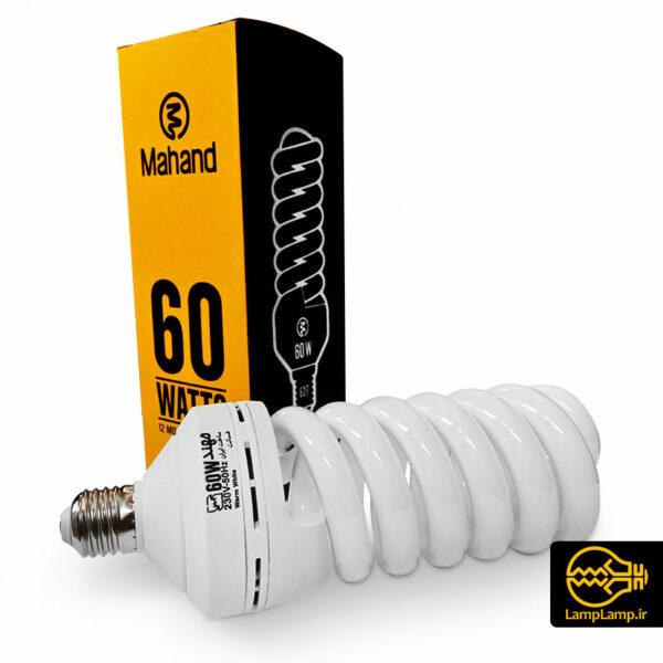 لامپ کم مصرف 60 وات تمام پیچ E27 مهند