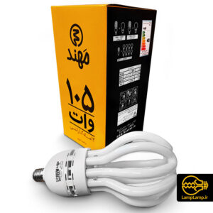 لامپ کم مصرف ۱۰۵ وات طرح گل پایه e27 مهند