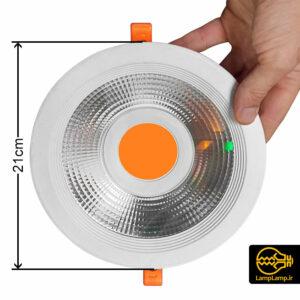 لامپ هالوژنی رشد گیاه فول اسپکتروم ۳۰ وات