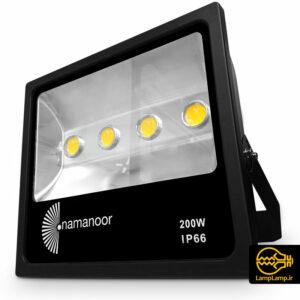 پروژکتور ال ای دی ۲۰۰ وات لنز دار ضد باران نمانور