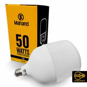 لامپ ال ای دی استوانه ای ۵۰ وات ۴۷۰۰ لومن E27 مهند