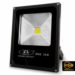 پروژکتور COB ال ای دی ۳۰ وات آفتابی IP66 نما نور