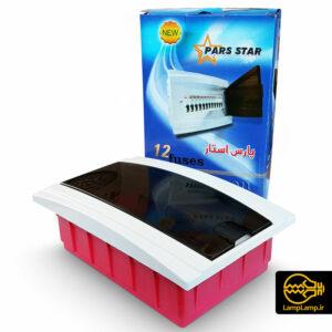 جعبه فیوز ۱۲ تایی برق توکار پارس استار