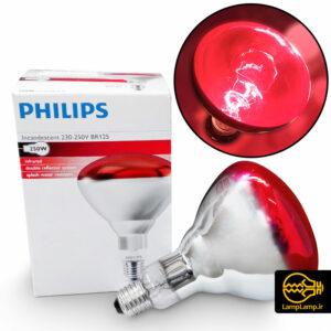 لامپ اینفرارد مادون قرمز ۲۵۰ وات فیلیپس کره ای