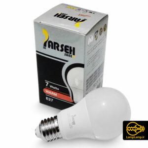 لامپ ال ای دی ۷ وات پایه E27 آفتابی پارسه شید