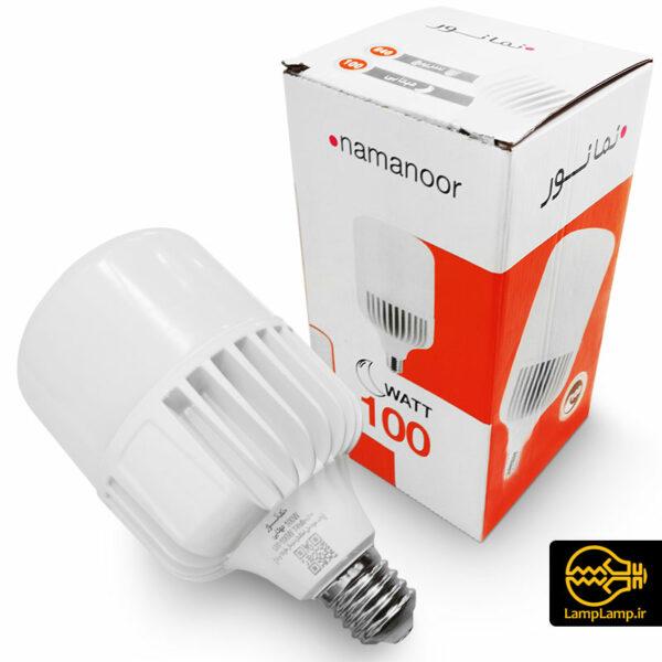 لامپ استوانه ای ال ای دی 100 وات E40 نمانور