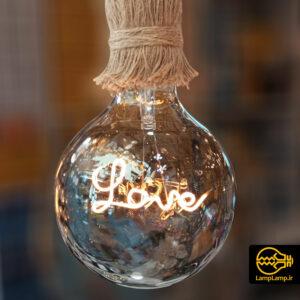 لامپ تزئینی ادیسونی حبابی مدا لاو Love