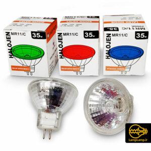 لامپ هالوژن رنگی ۱۲ ولت ۳۵ وات MR11 لاله نور