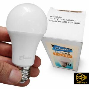 لامپ ال ای دی ۱۲ ولت و ۲۴ ولت ۱۰ وات مصباح