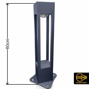 چراغ چمنی پایه کوتاه فلزی ارتفاع ۶۰ سانتیمتر