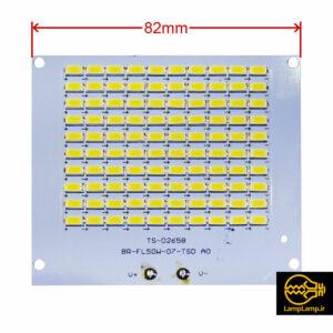 ماژول ال ای دی smd پروژکتوری ۵۰ وات سفید