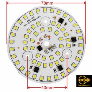 ماژول لامپ ال ای دی ۲۲۰ ولت ۴۰ وات گرد