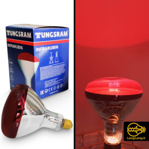 لامپ مادون قرمز ۱۵۰ وات برند تنگسرام مجارستان