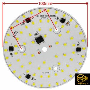 ماژول ال ای دی گرد ۵۰ وات ۲۲۰ ولت قطر ۱۰۰ میلیمتر