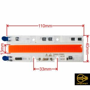 ال ای دی فول اسپکتروم خطی ۵۰ وات ۲۲۰ ولت